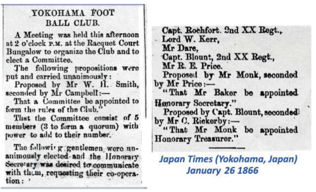 XXth Captains Rochfort & Blount are named in news article on founding of Yokohama Foot Ball Club.