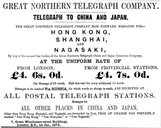 Advertisement placed by the Great Northern Telegraph Company in newspapers announcing Japan's first international telegraph service in 1872