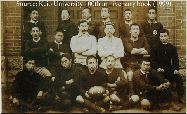 Keio Gijuku rugby team in 1901 with Clarke and Tanaka, who both played against the YC&AC, in white (Clarke left)